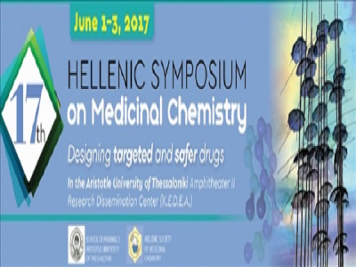 17th Hellenic Symposium on Medicinal Chemistry (HSMC-17)